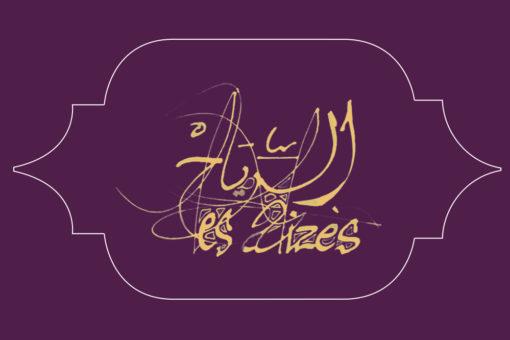 alizes2